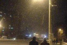 Bosna'da kar yağıyor…