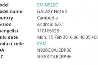 Galaxy Note 5 Marshmallow Güncellemesi Yayınlandı!